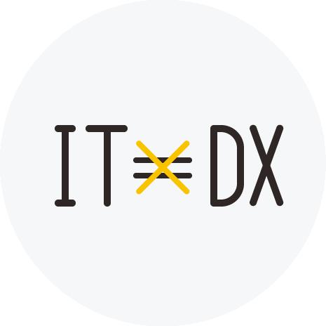 ITを導入する=DXではない